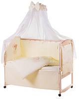 Комплект детского постельного в манеж Qvatro Украина 76555, мишка с сердцем