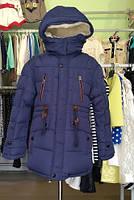 Теплая зимняя куртка  на мальчика 140 см - 164 см