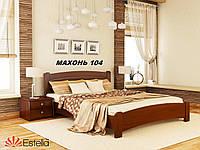 Кровать Венеция Люкс двуспальная Бук Щит 104 (Эстелла-ТМ)