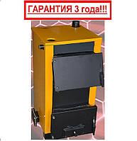 Котёл 18 кВт (Двухконтурный) Твердотопливный OG-18V