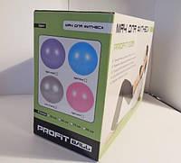 Мяч для Фитнеса Profi 65см (в коробке)