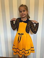 """Платье с пиджаком  для девочек """"Бабочка"""", размеры 98 - 134"""