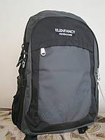 Средний туристический рюкзак Elenfancy 272 серый