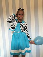 """Платье с пиджаком """"Адель""""1, размеры 98 - 134 см"""