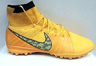 Кроссовки футбольные (бутсы, бампы, сороконожки) Nike желтые NI0130