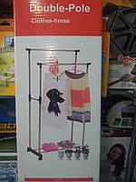 Напольная вешалка для одежды и обуви