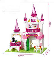 Конструктор детский Sluban 0153 Розовая мечта