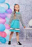 """Платье с пиджаком """"Эльвира""""1,размеры 104 - 146 см"""