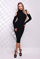 Черное платье миди под горло с вырезами на плечах