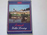 Набор открыток Пражский замок (отпечатано в Чехии)