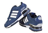 Зимние кроссовки Adidas zx-750 Арт.AS-16101