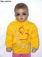 Детский свитер для девочки СМАЙЛИК-1