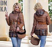 Женская стильная куртка с сумкой №20198 \ мокко