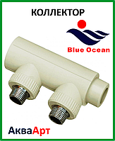 Коллектор наборной из PPR 40х1/2Нх2 с латунной вставкой BLUE OCEAN