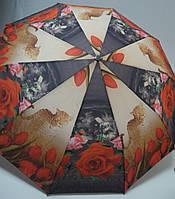 Женский зонт полуавтомат, с тигром.