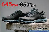 Кроссовки ботинки кожа мужские Ecco Екко черные реплика Харьков