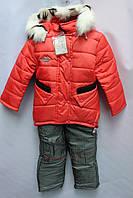 Костюм для девочки (куртка  комбинезон)