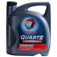 Total Quartz 9000 Energy 10W-40 5л