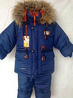 Зимний детский комбинезон Парка для мальчика на 3-4 года