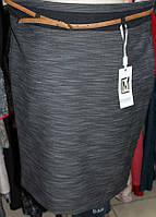 CU&MU юбка-карандаш+ремень!