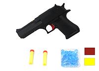 Детский пистолет 705