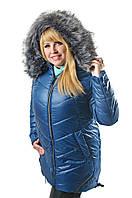 Женская современная куртка синего цвета
