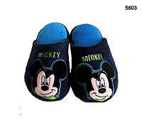 Домашние тапочки Mickey Mouse для мальчика. р. 26/27, 28/29, 32/33, 34/35