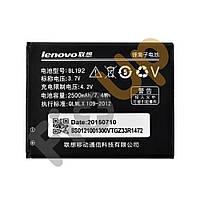 Аккумулятор для Lenovo A300 A328 A388T A526 A529 A560 A590 A680 A750 (BL192), емкость 2500 мАч, напр