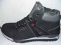 Columbia мужской спортивный ботинок