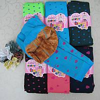 Гамаши для девочек 5-9 лет на МЕХУ .Детские колготы, гамаши, лосины для девочек , фото 1