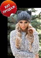 Шапка-кошка Лекси 4324