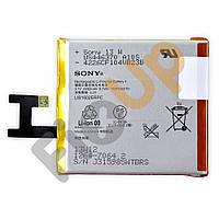Аккумулятор для Sony Xperia M2 (D2305, D2302, 2303, 2306), емкость 2330 мАч, напряжение 3,7 В