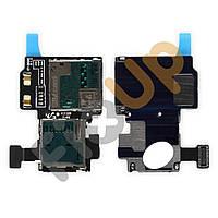 Шлейф с держателем (разъемом) SIM карты и карты памяти для Samsung i9500