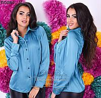 Женская рубашка однотонная 42-46