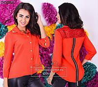 Женская рубашка однотонная с гипюром 42-46