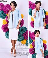 Женское короткое полу пальто 42-46
