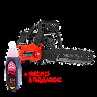 Бензопила Sadko GCS 450E + масло в подарок