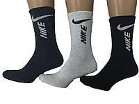 Носки мужские хлопок высокие спорт Nike пр-во Турция