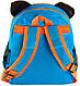 Оригинальный детский рюкзак из полиэстера  6 л Traum 7005-30, голубой, фото 2
