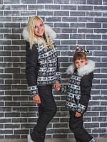 Зимний спортивный костюм мама-дочка