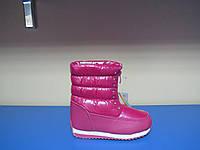 Зимние сапоги/ботинки дутики для девочек тм Том М 29р(18.5см стелька)