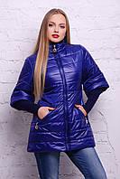 Женская демисезонная куртка с рукавом три четверти синего цвета