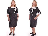 Элегантное женское платье, батал  размеры 48-62