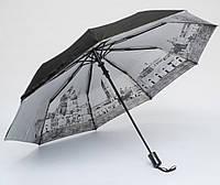 Зонт Города черный