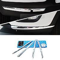 Kia Sportage 2011-16 хромовые накладки на передний и задний бампер (Made in Korea) новые