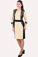 Платье женское 140-1, интернет магазин женской одежды.