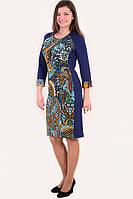 Платье женское , короткое ,синее ,трикотажное , молодежное ,48,50,52,54 , хлопок 50%, пл 141.