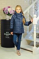 Стильная  демисезонная куртка для девочки Миледи, джинс