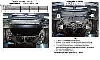 Защита двигателя на ВАЗ 2108, 2109, 21099, 2113, 2114,2115
