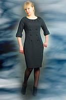 """Платье женское в деловом стиле темно серое , интернет магазин женской одежды Украина, """"Нотариус"""",46,48, шерсть"""